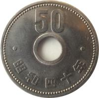 reverse of 50 Yen - Shōwa (1959 - 1966) coin with Y# 76 from Japan. Inscription: 50 昭和三十四年
