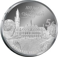 reverse of 5 Euro - Willem-Alexander - Peace Palace (2013) coin with KM# 333 from Netherlands. Inscription: 100 jaar Vredespaleis 5€ ARBITRAGE RECHT VREDE