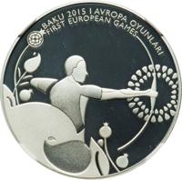 reverse of 5 Manat - 1st European Games in Baku - Archery (2015) coin from Azerbaijan. Inscription: BAKU 2015 I AVROPA OYUNLARI FIRST EUROPEAN GAMES