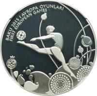 reverse of 5 Manat - 1st European Games in Baku - Rhythmic Gymnastics (2015) coin from Azerbaijan. Inscription: BAKU 2015 I AVROPA OYUNLARI FIRST EUROPEAN GAMES