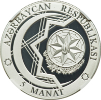 obverse of 5 Manat - 1st European Games in Baku - Wrestling (2015) coin from Azerbaijan. Inscription: AZƏRBAYCAN RESPUBLİKASI 5 MANAT