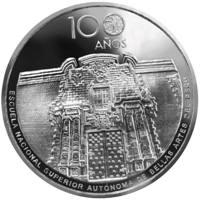 obverse of 1 Sol - 100 years of School of Fine Arts (2018) coin from Peru. Inscription: 100 AÑOS ESCUELA NACIONAL SUPERIOR AUTÓNOMA DE BELLAS ARTES DEL PERÚ