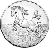 reverse of 50 Cents - Elizabeth II - Lunar: Year of the Horse - 4'th Portrait (2014) coin from Australia. Inscription: 50
