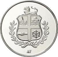 obverse of 5 Florin - Beatrix - Status Aparte (2011) coin with KM# 47 from Aruba.