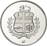 obverse of 5 Florin - Beatrix - Royal visit (2011) coin with KM# 48 from Aruba.
