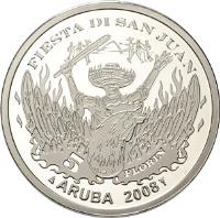 reverse of 5 Florin - Beatrix - San Juan Festival (2008) coin with KM# 42 from Aruba. Inscription: FIESTA DI SAN JUAN 5 FLORIN ARUBA 2008