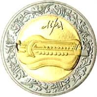 reverse of 5 Hryven - Lyre (2004) coin with KM# 333 from Ukraine.