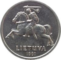 obverse of 1 Centas (1991) coin with KM# 85 from Lithuania. Inscription: LIETUVA 1991