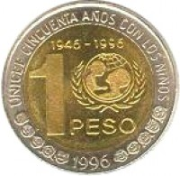 reverse of 1 Peso - Unicef (1996) coin with KM# 120 from Argentina. Inscription: UNICEF CINCUENTA ANOS CON LOS NINOS 1946-1996 1 PESO