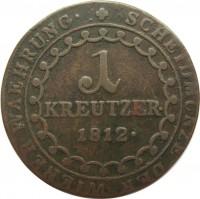 reverse of 1 Kreuzer - Franz II (1812) coin with KM# 2112 from Austria. Inscription: SCHEIDMUNZE DER WIENER WAEHRUNG 1 KREUTZER 1812.