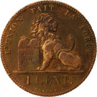 reverse of 1 Centime - Leopold I (1832 - 1863) coin with KM# 1 from Belgium. Inscription: L'UNION FAIT LA FORCE CONSTITUTION BELGE 1831 * 1 CENT. BRAEMT F.