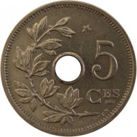 reverse of 5 Centimes - Albert I - French text (1932) coin with KM# 93 from Belgium. Inscription: * 5 CES A. MICHAUX