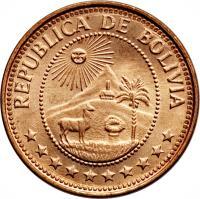 obverse of 10 Centavos (1965 - 1973) coin with KM# 188 from Bolivia. Inscription: REPUBLICA DE BOLIVIA **********