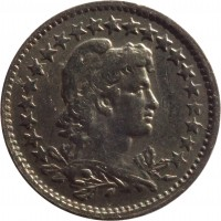 reverse of 50 Réis (1918 - 1935) coin with KM# 517 from Brazil.