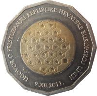 obverse of 25 Kuna - Accession Treaty to the European Union (2011) coin with KM# 98 from Croatia. Inscription: UGOVOR O PRISTUPANJU REPUBLIKE HRVATSKE EUROPSKOJ UNIJI 9.XII.2011.