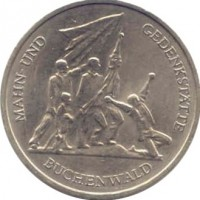 reverse of 10 Mark - Buchenwald Concentration Camp Memorial (1972) coin with KM# 38 from Germany. Inscription: MAHN-UND GEDENKSTÄTTE BUCHENWALD