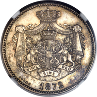 obverse of 2 Lei (1872) coin from Romania. Inscription: NIHIL SINE DEO 1872 STERN