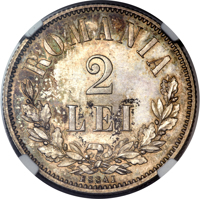reverse of 2 Lei (1872) coin from Romania. Inscription: ROMANIA 2 LEI ESSAI
