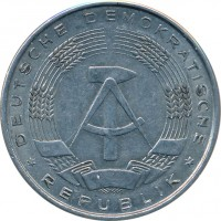 obverse of 2 Mark (1957) coin with KM# 14 from Germany. Inscription: DEUTSCHE DEMOKRATISCHE * REPUBLIK *
