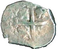 reverse of 1 Real - Felipe V (1729 - 1747) coin with KM# 31a from Peru. Inscription: PLVS VLTR