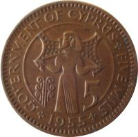 reverse of 5 Mils - Elizabeth II - 1'st Portrait (1955 - 1956) coin with KM# 34 from Cyprus. Inscription: GOVERNMENT OF CYPRUS · FIVE MILS 5 · 1955 ·