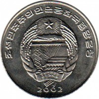 obverse of 2 Chon - FAO (2002) coin with KM# 197 from Korea. Inscription: 2002