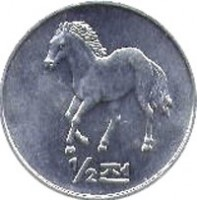 reverse of 1/2 Chon - Horse (2002) coin with KM# 183 from Korea. Inscription: 1/2 전