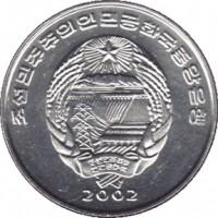 obverse of 1/2 Chon - Orangutan (2002) coin with KM# 184 from Korea. Inscription: 2002