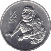 reverse of 1/2 Chon - Orangutan (2002) coin with KM# 184 from Korea. Inscription: 1/2 전