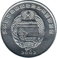 obverse of 1/2 Chon - Leopard (2002) coin with KM# 185 from Korea. Inscription: 2002