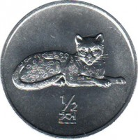 reverse of 1/2 Chon - Leopard (2002) coin with KM# 185 from Korea. Inscription: 1/2 전