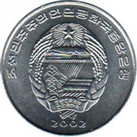 obverse of 1/2 Chon - Giraffe (2002) coin with KM# 186 from Korea. Inscription: 2002