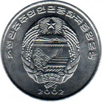 obverse of 1/2 Chon - FAO (2002) coin with KM# 192 from Korea. Inscription: 2002