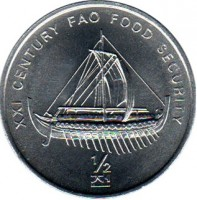 reverse of 1/2 Chon - FAO (2002) coin with KM# 192 from Korea. Inscription: XXI CENTURY FAO FOOD SECURITY 1/2 전