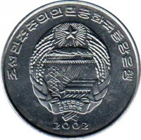 obverse of 1/2 Chon - FAO (2002) coin with KM# 194 from Korea. Inscription: 2002