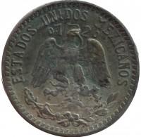 obverse of 20 Centavos (1920 - 1943) coin with KM# 438 from Mexico. Inscription: ESTADOS UNIDOS MEXICANOS 0.7 20