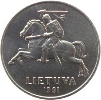 obverse of 2 Centai (1991) coin with KM# 86 from Lithuania. Inscription: LIETUVA 1991