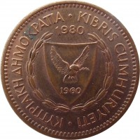 obverse of 5 Mils (1963 - 1980) coin with KM# 39 from Cyprus. Inscription: ΚΥΠΡΙΑΚΗ ΔΗΜΟΚΡΑΤΙΑ · KIBRIS CUMHURİYETİ · 1980 1960
