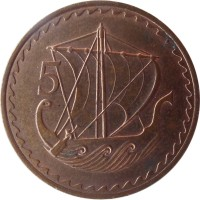 reverse of 5 Mils (1963 - 1980) coin with KM# 39 from Cyprus. Inscription: 5