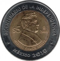 reverse of 5 Pesos - 200th Anniversary of the Independence: Miguel Ramos Arizpe (2008) coin with KM# 904 from Mexico. Inscription: BICENTENARIO DE LA INDEPENDENCIA $5 2008 MIGUEL RAMOS ARIZPE MEXICO 2010