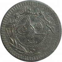 obverse of 40 Para - Mehmed V - el-Ghazi right of Toughra (1916 - 1917) coin with KM# 779 from Ottoman Empire.