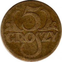reverse of 5 Groszy (1923) coin with Y# 10 from Poland. Inscription: 5 GROSZY
