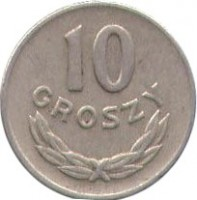 reverse of 10 Groszy (1949) coin with Y# 42 from Poland. Inscription: 10 GROSZY