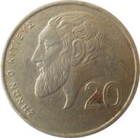 reverse of 20 Cents (1989 - 2004) coin with KM# 62 from Cyprus. Inscription: 20 ΖΗΝΩΝ Ο ΚΙΤΙΕΥΣ