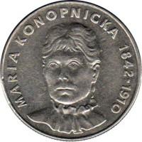 reverse of 20 Złotych - Maria Konopnicka (1978) coin with Y# 95 from Poland. Inscription: MARIA KONOPNICKA 1842-1910