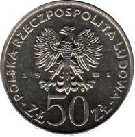 obverse of 50 Złotych - FAO - World Food Day (1981) coin with Y# 127 from Poland. Inscription: POLSKA RZECZPOSPOLITA LUDOWA 19 81 ZŁ 50 ZŁ