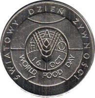reverse of 50 Złotych - FAO - World Food Day (1981) coin with Y# 127 from Poland. Inscription: ŚWIATOWY DZIEŃ ŻYWNOŚCI FAO 16 OCT WORLD FOOD DAY