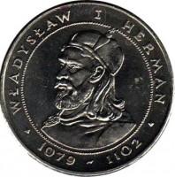 reverse of 50 Złotych - Władysław I Herman (1981) coin with Y# 128 from Poland. Inscription: WŁADYSŁAW I HERMAN · 1079~1102 ·