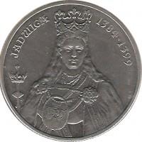 reverse of 100 Złotych - Jadwiga (1988) coin with Y# 183 from Poland. Inscription: JADWIGA 1384-1399