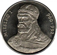 reverse of 50 Złotych - Mieszko I (1979) coin with Y# 100 from Poland. Inscription: MIESZKO I 960-992